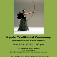 Kyudo: Japanese Archery Ceremony